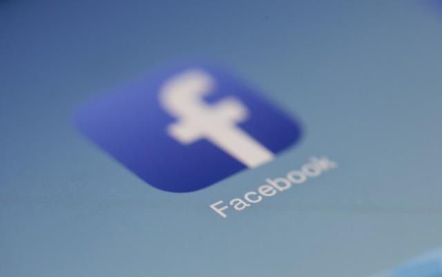 Facebook อัปเดต กับช่องทางการสร้างรายได้ใหม่